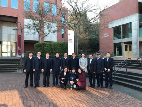 2017 Human Resources Service Industry Development Training Completes Successfully 中国人力资源服务业发展培训顺利完成