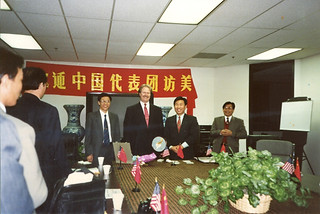 USCEC 1st Honorary Chairman, Mr. Michale Nelson Hosting Chinese Delegation. USCEC 第一任荣誉主席欢迎到访中国代表团 (1993)