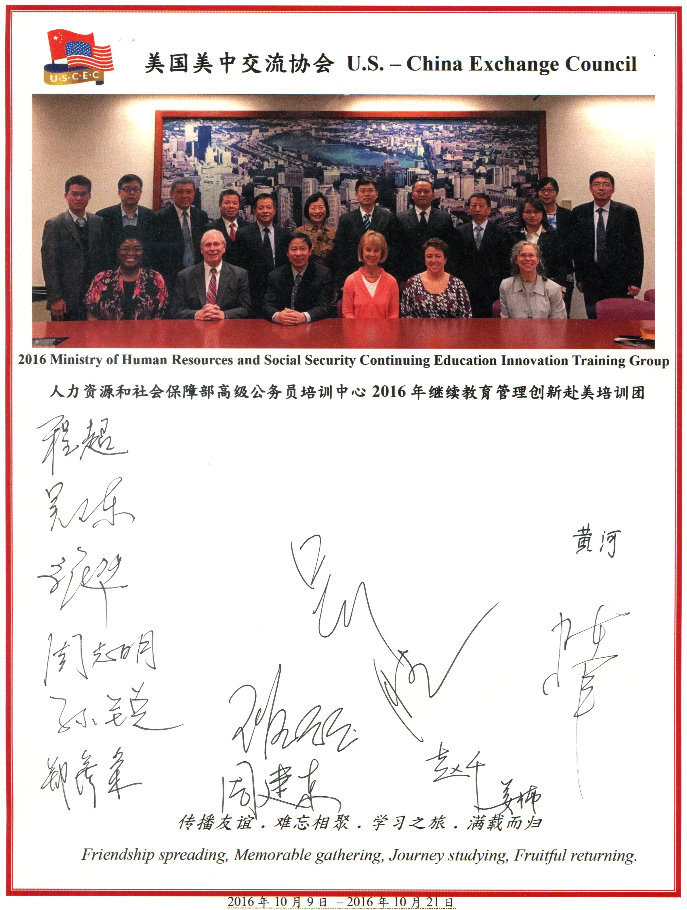 MHRS Delegation