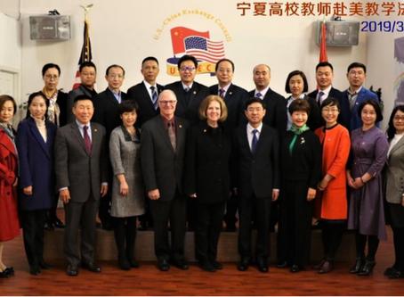 USCEC Hosted Ningxia Education Delegation in California 中国宁夏教育厅高校教学法美国研修班圆满落幕