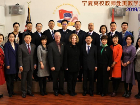 USCEC Hosted Ningxia Education Delegation in California 中国宁夏教育厅高校教学法美国研修班圆满落幕