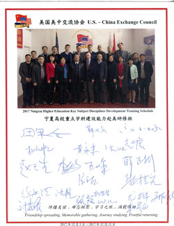 Ningxia Department of Education