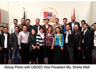"Shanghai Enterprise Executives Training on Innovation & Management 上海市企业高管赴美""创新管理高级研修班"""