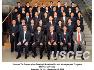 USCEC successfully organized China Yunnan Tin Holding Company Training Group Study at Stanford Unive