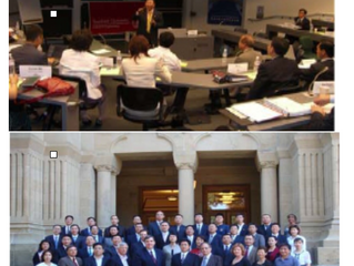"2008 Stanford University ""Public Policy Research"" III Training Program for the Government Executive"