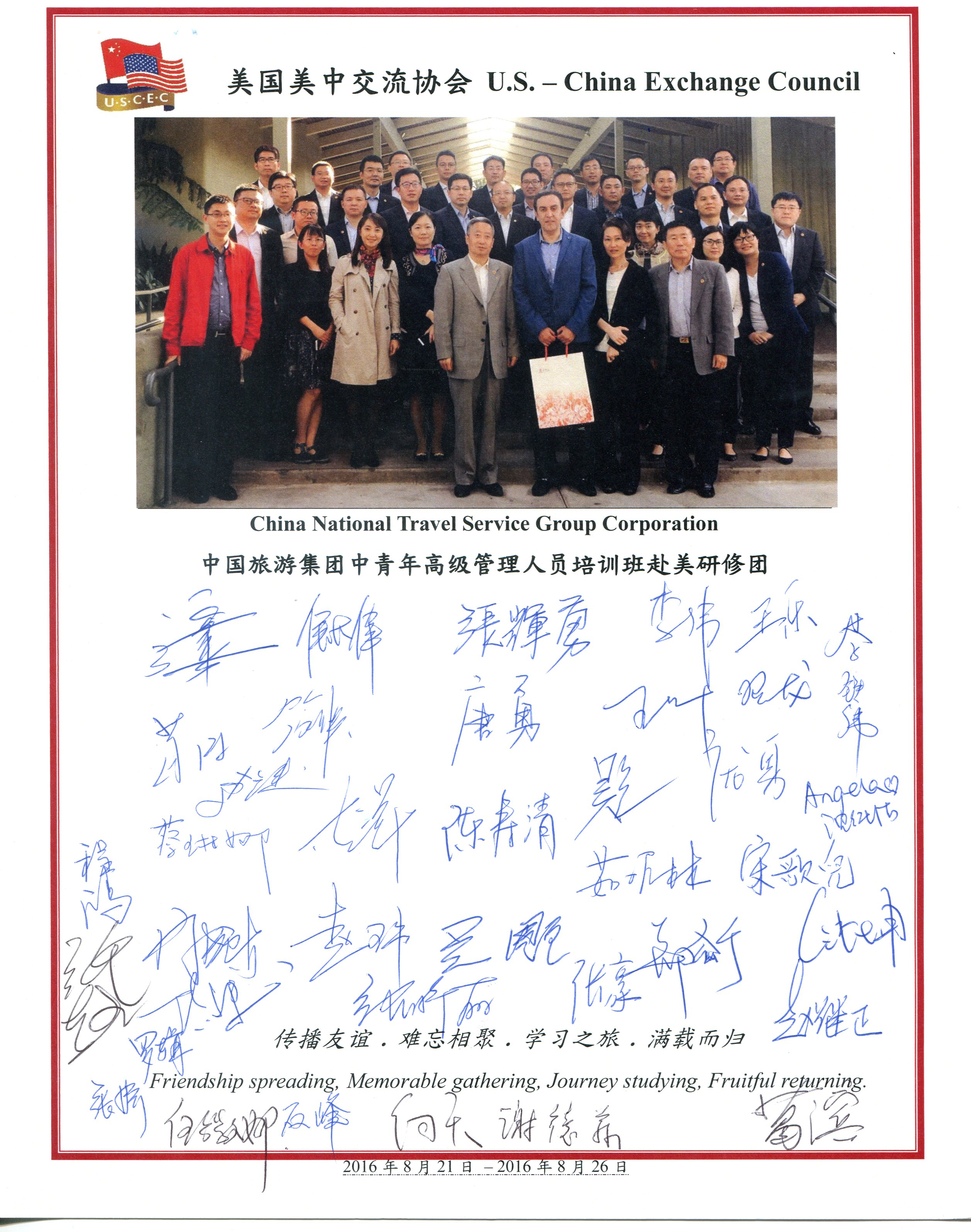 CNTSGC  Delegation