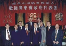 中国广东省汤炳权副省长访美 Mr. TANG Bingquan, Vice Governor of Guangdong Province, and USCEC Leadership