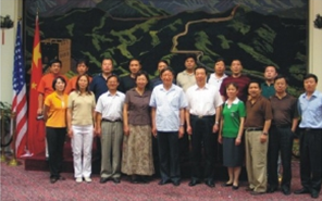 张建平局长率中共中央办公厅培训团访美 USCEC Hosted General Office of the CPC Delegaiton