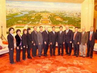 USCEC Facilitates California Senate Delegation's Visit to China Ministry of Health  USCEC促进美国加州参
