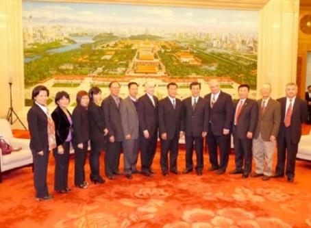 USCEC Facilitates California Senate Delegation's Visit to China Ministry of Health  USCEC促进美国加州参