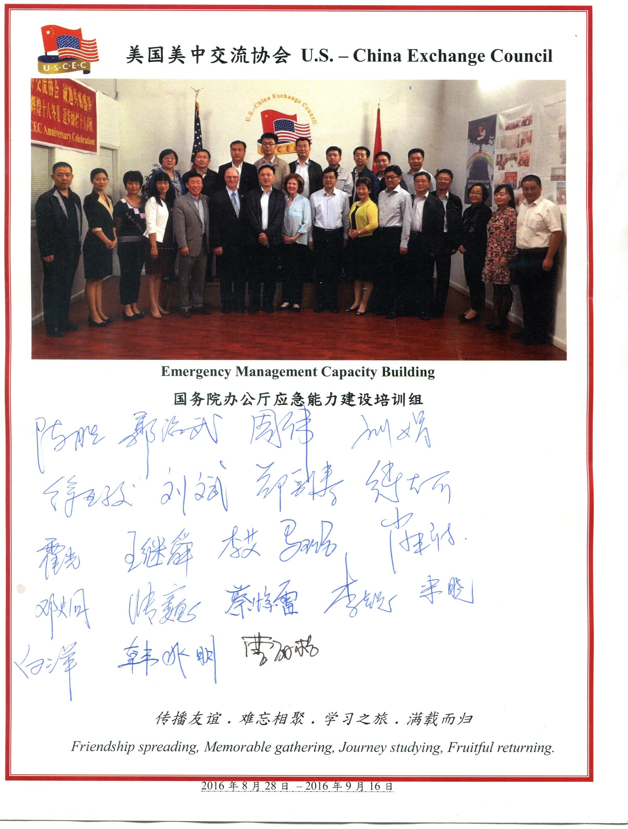 SCC Delegation