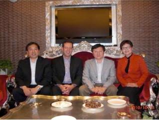 Stanford University Delegation Visited China in 2010 美国斯坦福大学代表团访问中国报道