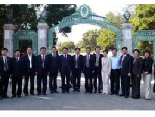 Presidents of China Leading Universities visiting the U.S.  for the Professional Training Program 中国