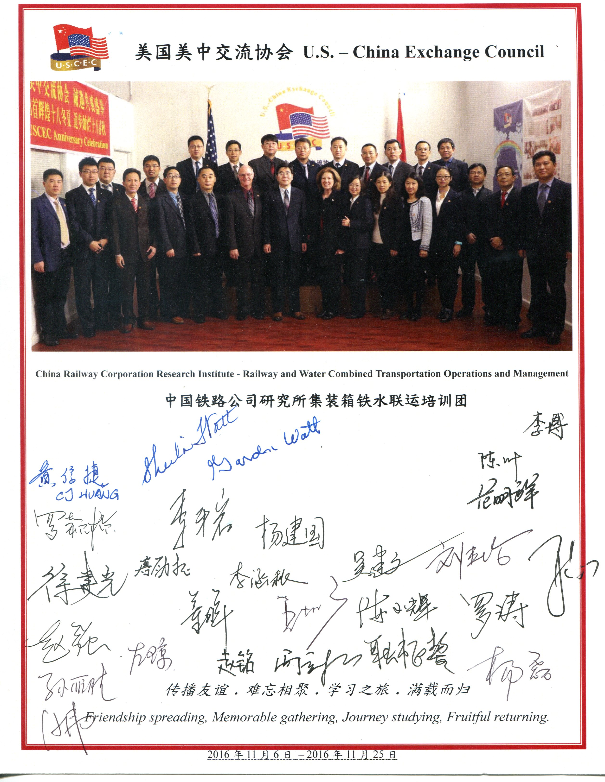 China Railway Corporation