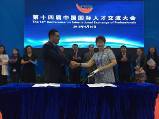 USCEC Signed Partnership MoU with Jiangxi Province Government 协会和中国山西省政府签署合作协议