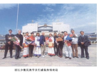 San Jose State University Delegation Visited China协会和美国加州圣何塞州立大学代表团访问中