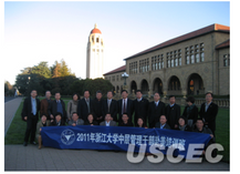 "Zhejiang University Administrators ""American Higher Education Management"" Training Group 浙江大学中层管理干部"""