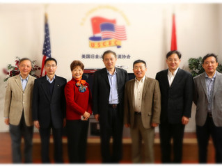 Deputy-Director General of Administration of Foreign Experts Affairs of China Visits USCEC 国家外专局陆局长一