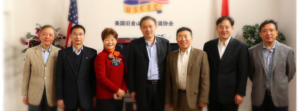 欢迎中国国家外专局陆明副局长、邓永辉司长,易凡平会长等领导访问美中交流协会 Leadership from State Administration of Foreign Expert Affairs of China Visited USCEC Headquaters