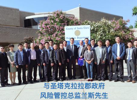 "Ningbo Municipal Government Delegation Visits San Francisco Bay Area 宁波市政府""保险创新""代表团访问旧金山湾区"