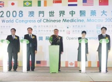 USCEC Promotes Professional Exchanges Program on Chinese Traditional Medicine   USCEC促进美国加州中医药与中国同行的