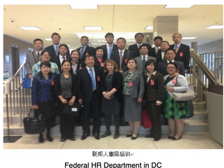 2013 Training Delegation on US Government and Social Management Innovation for Working Committee of