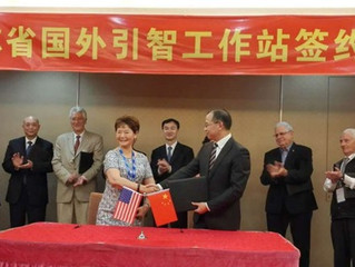 USCEC Signed MoU on Talents Recruitment with Shanxi Province & Jiangsu Province 2016年伍微娜副理事长代表美中