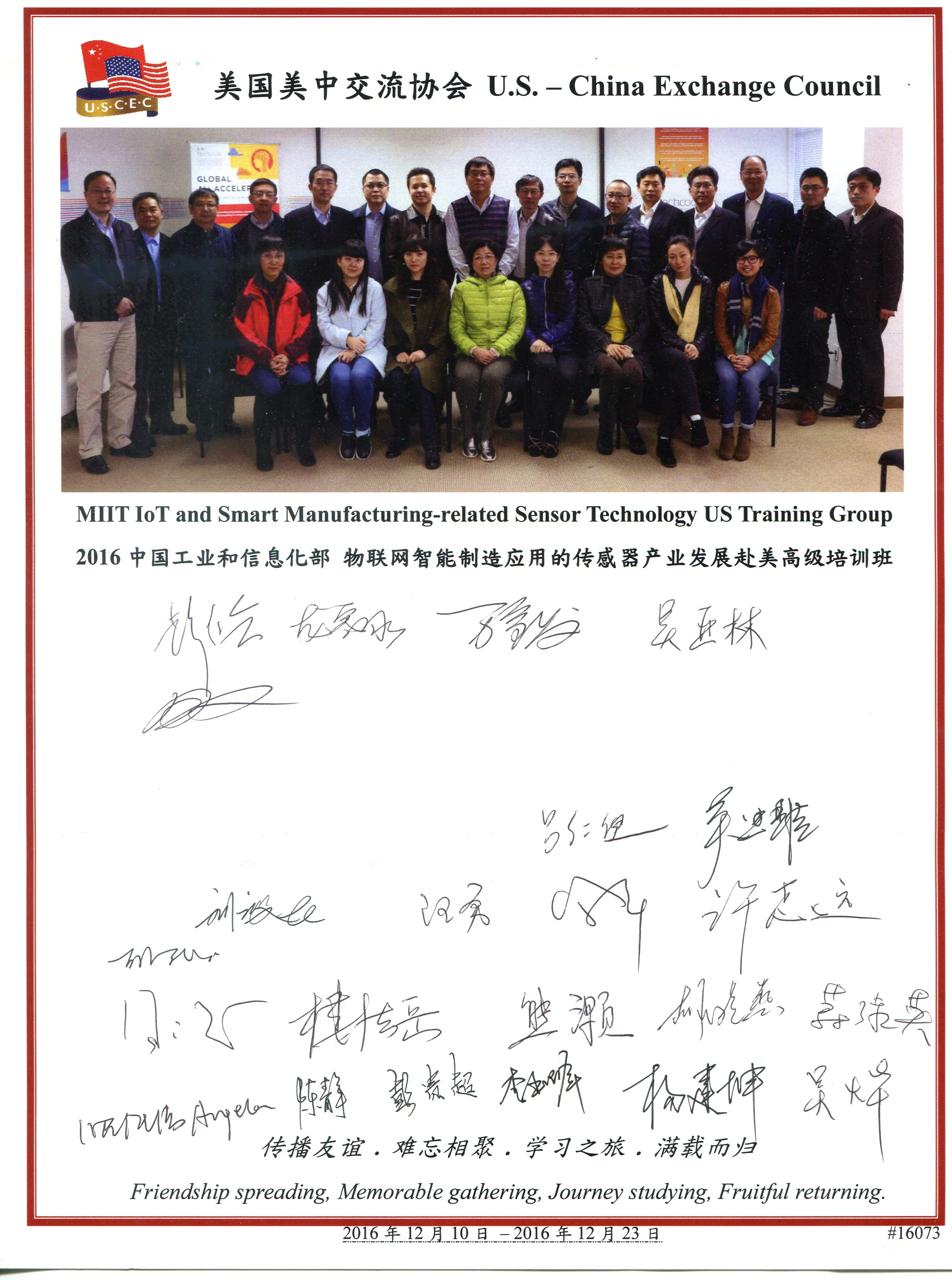 MIIT Delegation