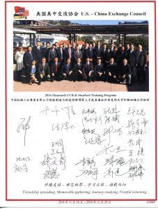 SinoMach Delegation
