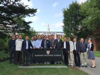 China Merchants Group Training Program in Harvard & MIT 招商局集团2018哈佛麻省理工学院高管培训团