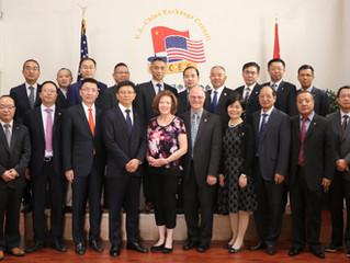 "China Merchants Group Training Program Completes Successfully  招商局集团 一带一路领军人才""创新发展能力研修""高管培训班圆满落幕"