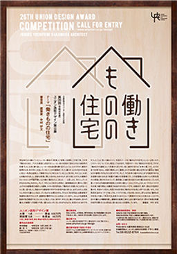 poster_creating.jpg