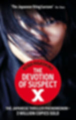 The Devotion of Suspect X, Keigo Highashino, Thriller, Japanese