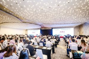 """""""The 3rd Chinese Academic Forum on Ablation of Tumors"""" in Shanghai"""