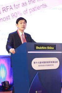 The 16th Chinese Forum on Development of Liver Diseases in Jinan, Chinaで講演を行うため中国の済南市(Jinan)を訪問しました