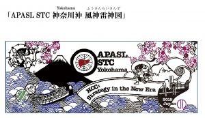 APASL STC Yokohamaのオリジナルデザインについて
