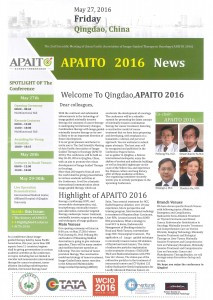 APAITO2016_1