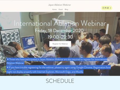 第1回International Ablation Webinar のご案内(第1回登録スタート)