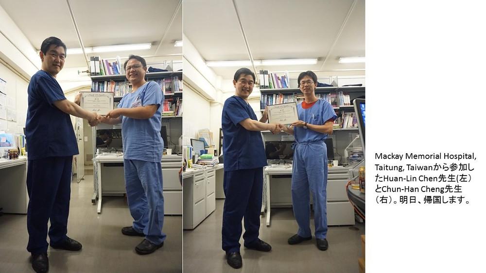Mackay Memorial Hospital, Taitung, Taiwan