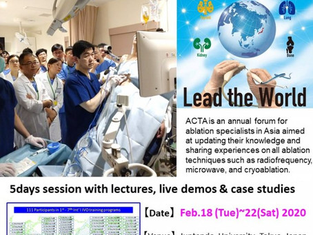 8th International Interventional Oncology (IVO) Training Program中止について