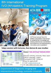 8th International Interventional Oncology (RFA & MWA) Training Program is now available!