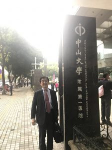 Expert Roadshow at First Affiliated Hospital of Sun-Yat-sen University in Guangzhou