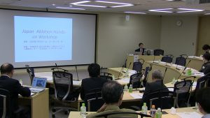 Japan Ablation Hands-on Workshop 開催