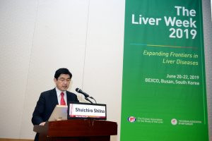 韓国のThe Liver Week 2019に参加するためプサンを訪問しました      2019/6/20-22