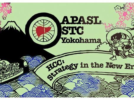 APASL STC Yokohamaのご案内(風神 雷神編)