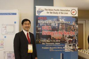 APASL STC Yokohama がパシフィコ横浜にてスタートしました