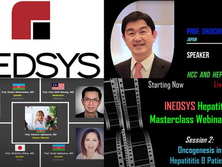 INEDSYS Webinar (7月25日)で椎名教授がレクチャーをしました