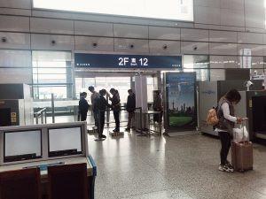Visit China : アブレーションの最新事情調査とACTA 2020 TOKYOプロモーション活動1