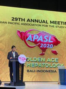 APASL 2020 Bali報告:2日目から最終日