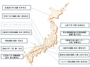 第7回日本地図